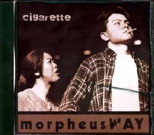 Cigarette - Morpheus Way
